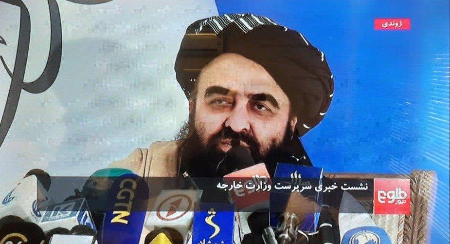 """塔利班最新发布会,劝美国有颗""""宽广之心"""""""