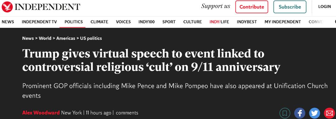 """""""9-11""""二十周年当天,特朗普干了个特离谱的事"""