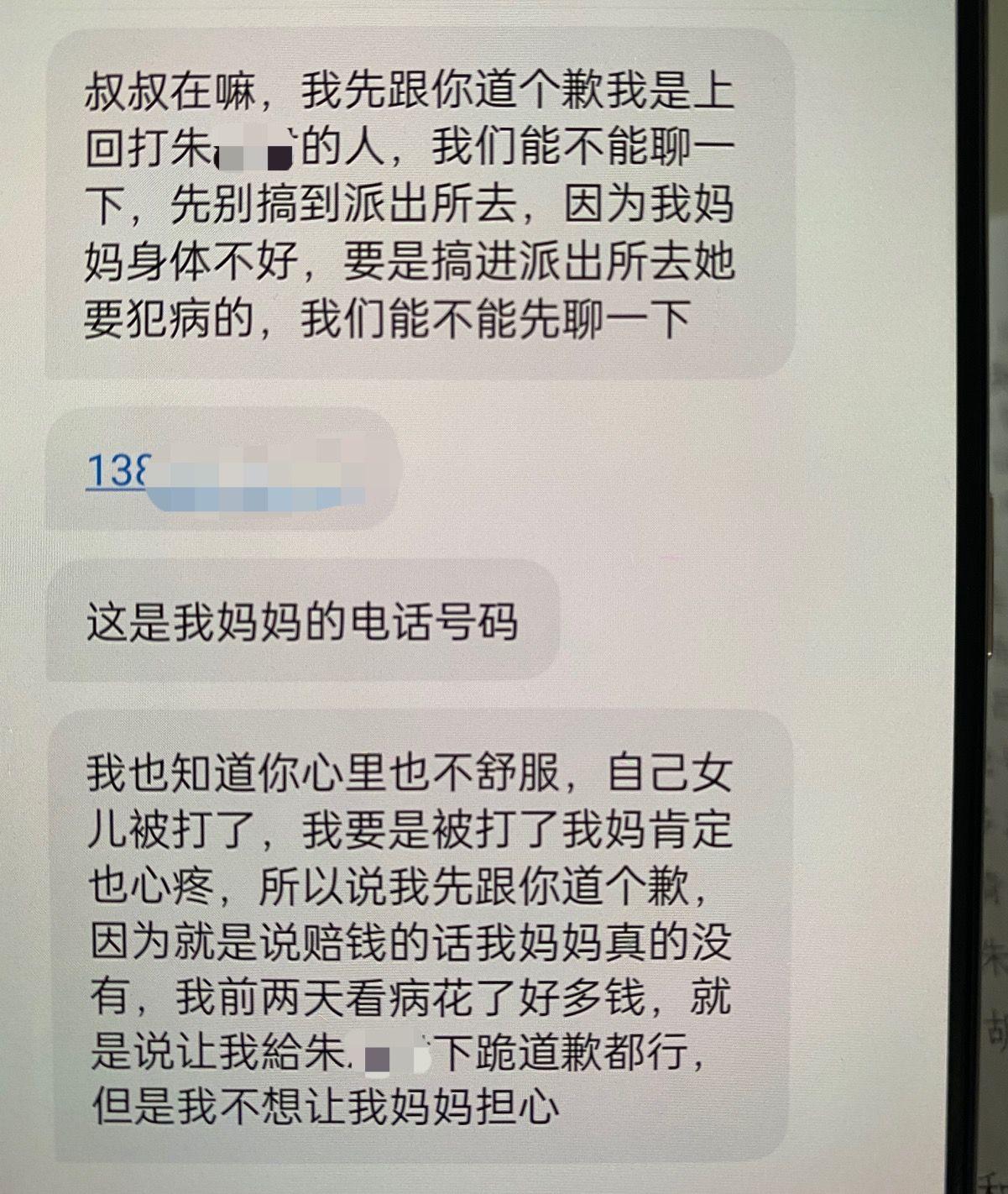 安徽黄山歙县厕所欺凌事件,被忽视的留守少年