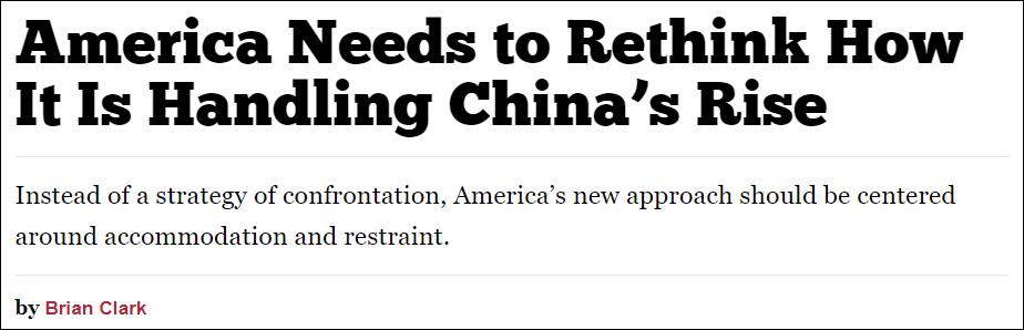 美媒反思中国崛起:看不下去美国的伪善
