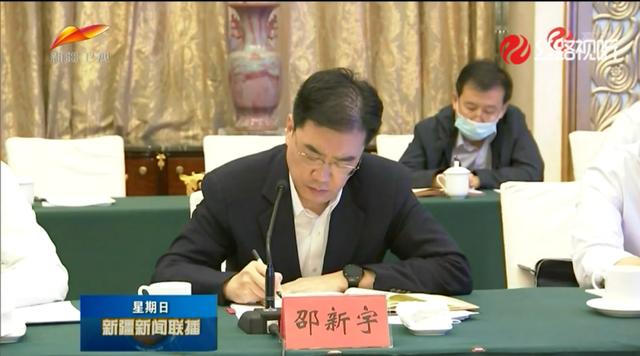 华中科技大学党委书记邵新宇院士已任科技部副部长