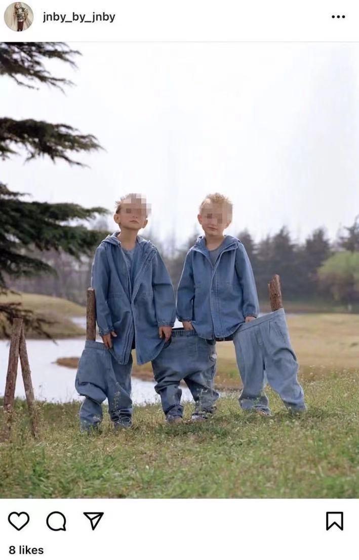 杭州西湖区约谈江南布衣,将对童装印有不当图案问题展开调查