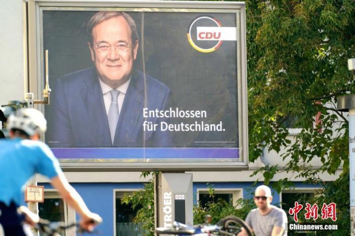 德国大选默克尔政党大挫败,谁当总理这两党说了算?
