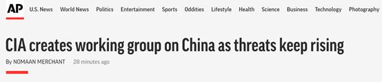 """CIA高调成立""""中国任务中心"""""""