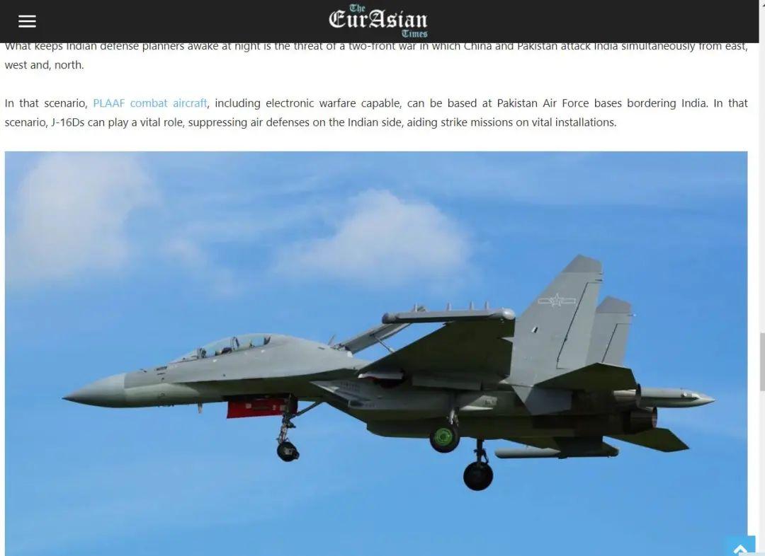歼-16D已部署对台一线部队?下一步是西藏?