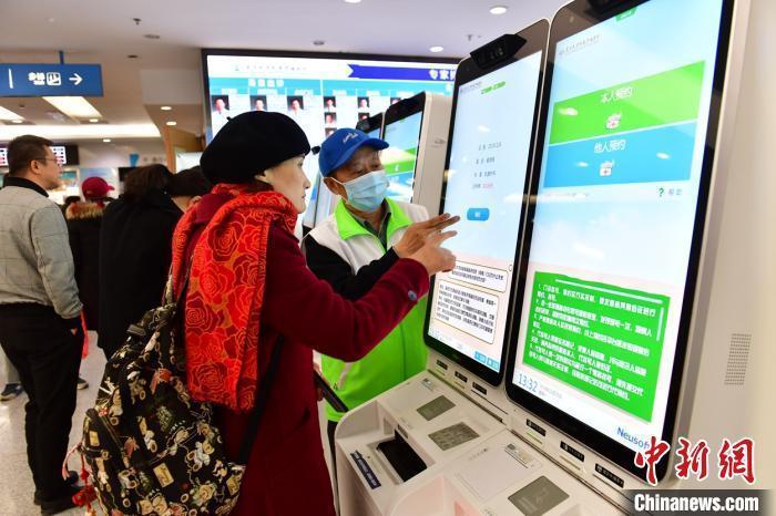 """中国3年追回医保基金超340亿 是谁在动""""救命钱""""?"""