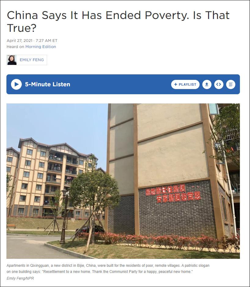 潜入贵州毕节的西方反华媒体是谁?都干了什么?