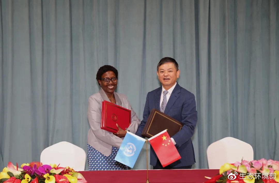 2020年联合国生物多样性大会东道国协议在昆明签署