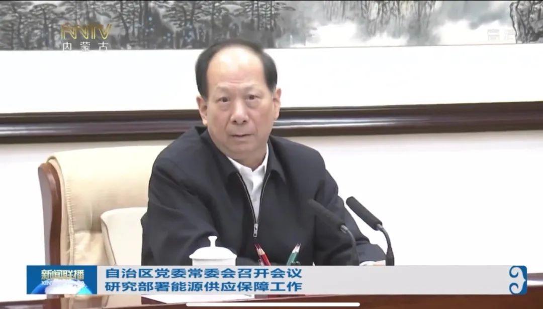内蒙古:决不允许打着保供的旗号 搞野蛮粗暴开发