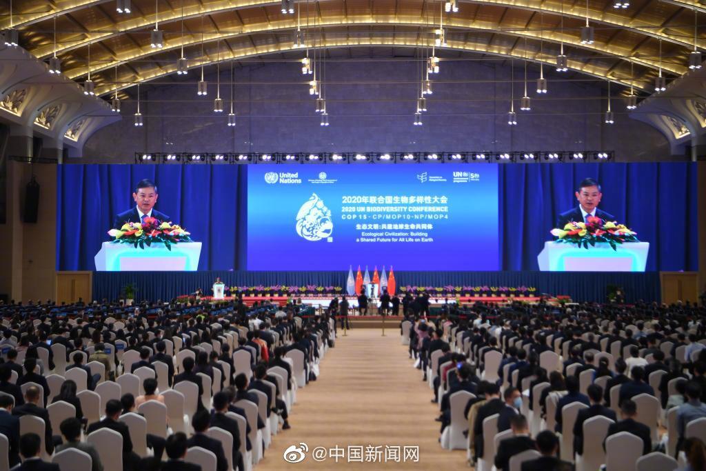 中国生态环境部部长黄润秋当选COP15主席