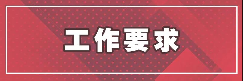 2021年秋季北京地区高等学校教师资格认定13日开始