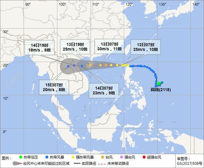 """台风""""圆规""""将于13日下午到夜间登陆海南岛"""