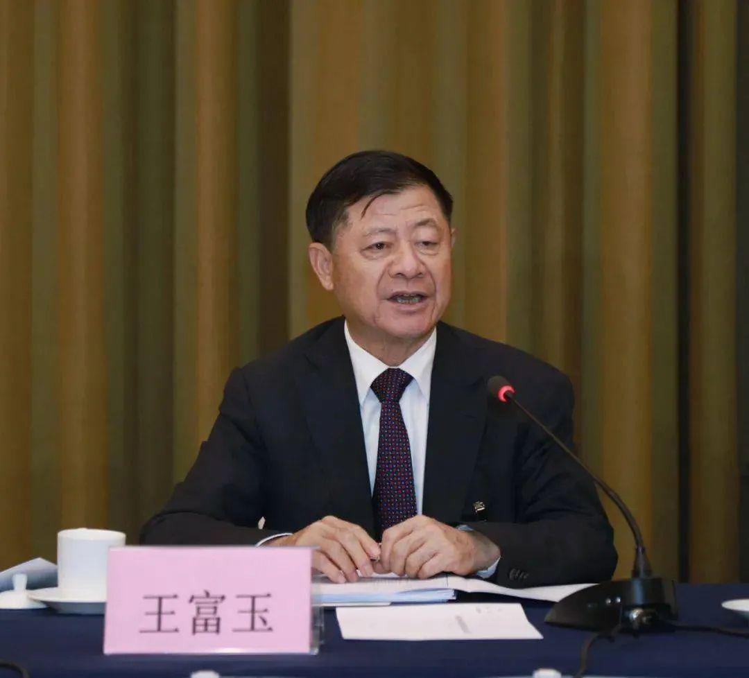 贵州省政协原主席王富玉被诉,退休后仍大肆收钱