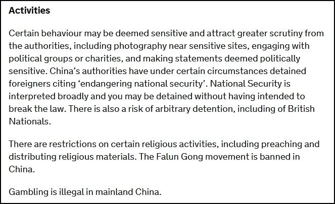 英国又加戏 妄称去中国旅游有被任意拘留风险