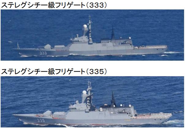 """俄军""""瓦良格""""号从日本附近驶过 日本舰机一路紧盯"""