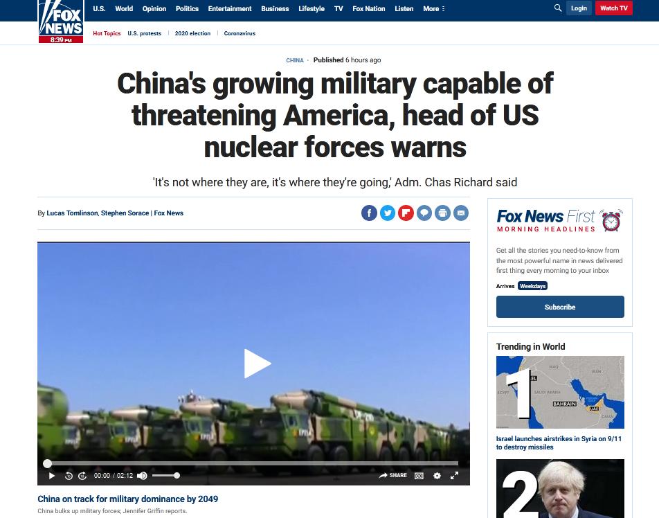 """又渲染""""中国威胁"""",这次是美国核力量负责人"""