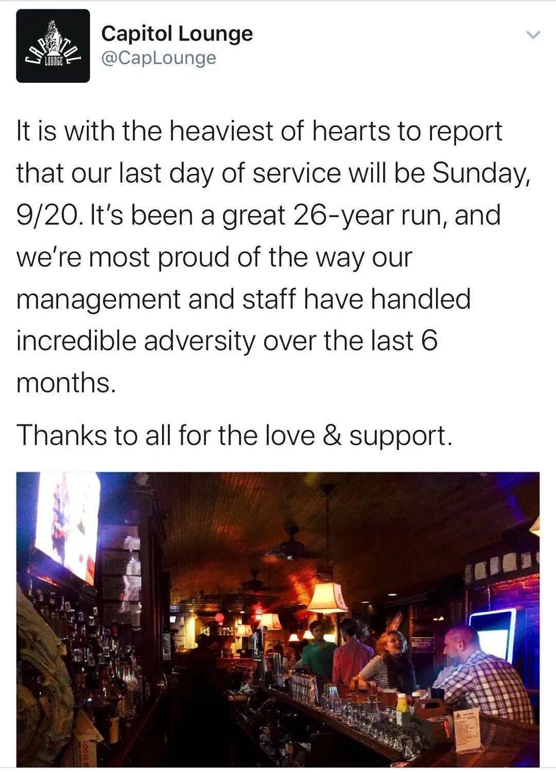 美国政客常去的酒吧倒闭了 他们一边惋惜一边踢皮球
