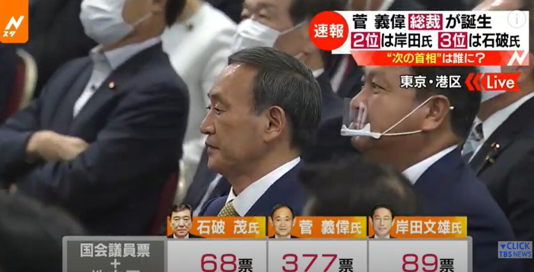 日媒:菅义伟拟让厚生劳动相加藤胜信接任官房长官