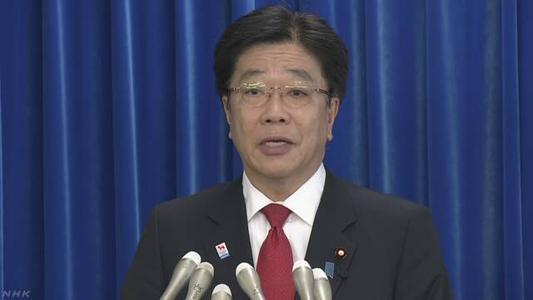 日媒:厚生劳动相加藤胜信内定为下任官房长官