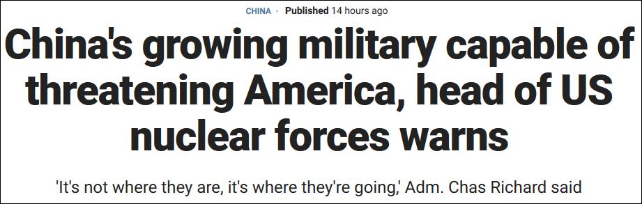 美军核力量负责人对中国的这句感叹 有点…