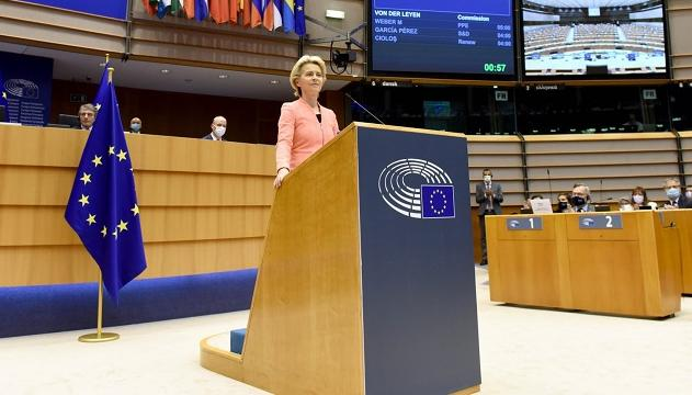 欧盟委员会主席冯德莱恩发表欧盟年度国情咨文