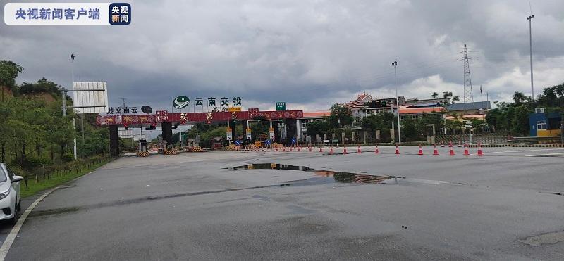 云南瑞丽:人员车辆离瑞 需开具核酸检测阴性证明