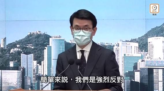 """美国禁止出口美国商品标""""香港制造"""" 港府正式反击"""