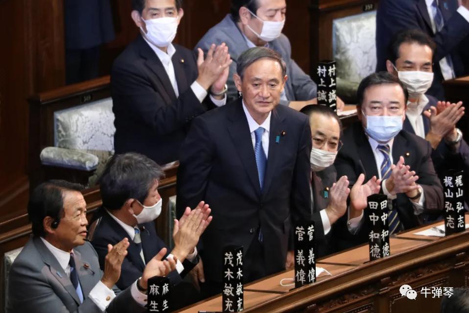 日本新首相第一次提中国 这样表态背后的三点信号!