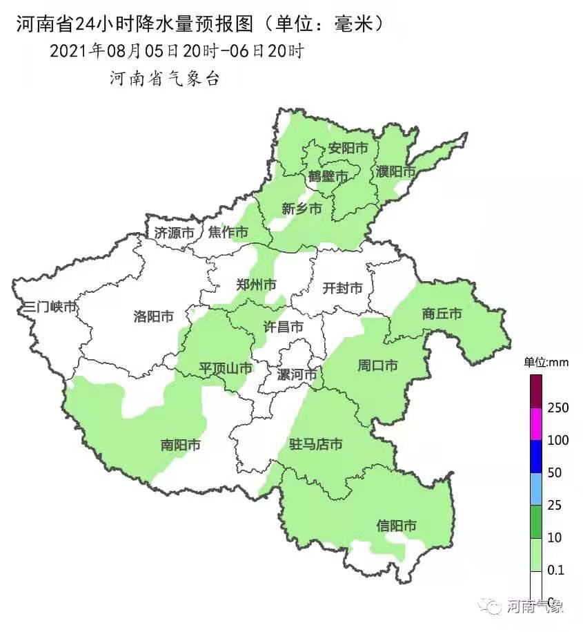 河南省气象台发布雷电黄色预警 局部大雨或暴雨