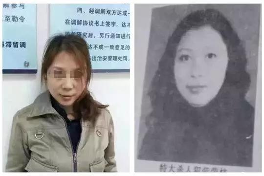 """媒体:劳荣枝一审死刑,极端血案难言""""刀下留人"""""""
