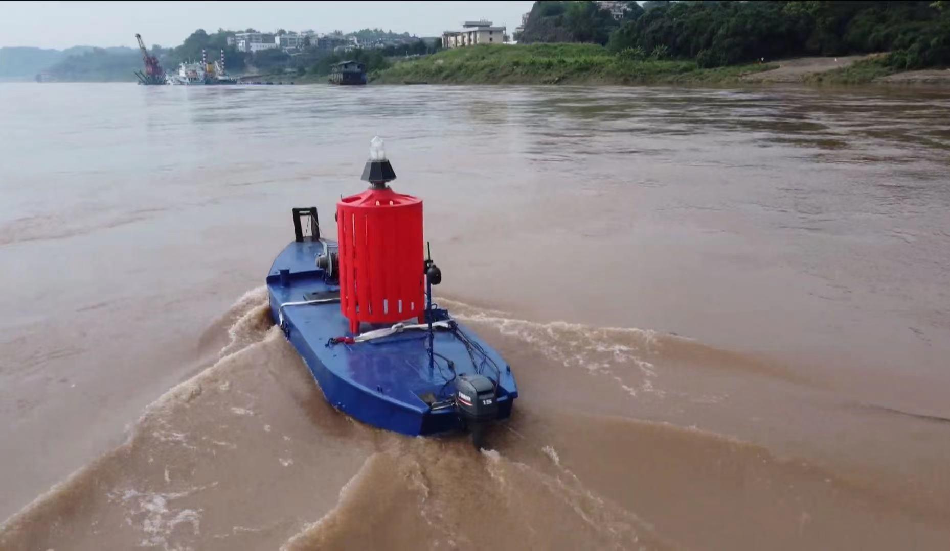 自主航行、自主定位、自主抛锚…国内首座自航式航标在四川泸州正式投用
