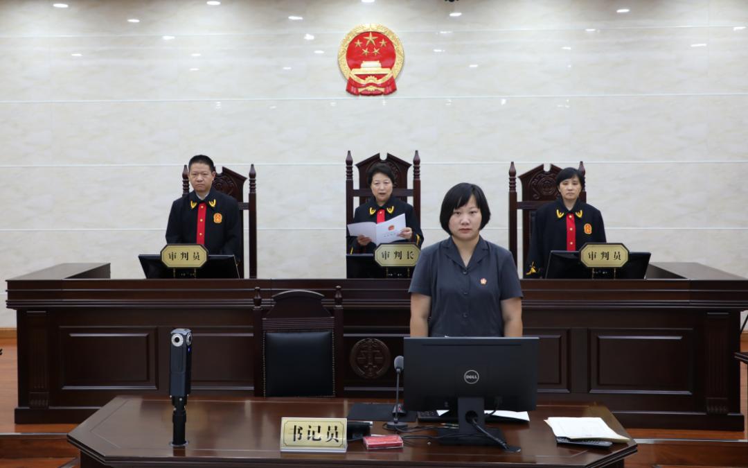 受贿超两千万,国开行山西省分行原行长王雪峰一审获刑12年