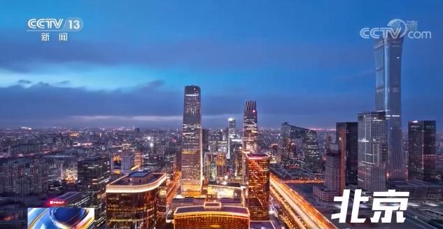 创新营商环境 六城市如何先行?专家解读
