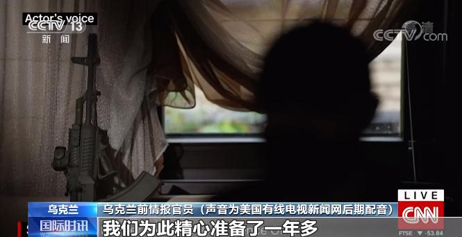 黑历史数不胜数 美媒曝中情局参与诱捕俄罗斯雇佣兵