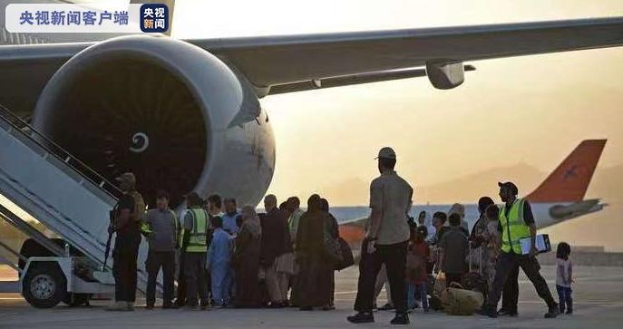 美国撤军后首架国际航班自阿富汗喀布尔抵达卡塔尔