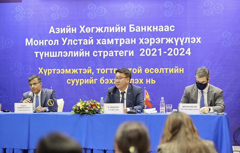 亚洲开发银行将向蒙古国提供15亿美元融资支持