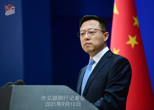 2021年9月10日外交部发言人赵立坚主持例行记者会