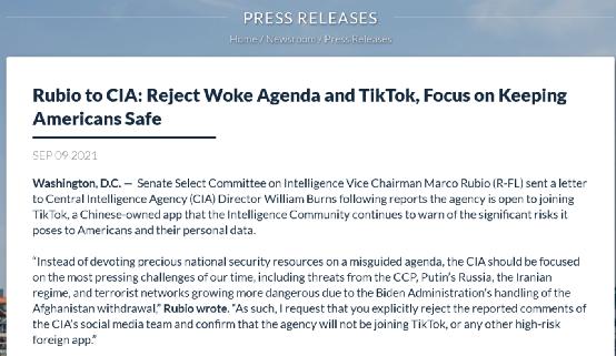 反华议员心态崩了:CIA要在TikTok上开账号了?!