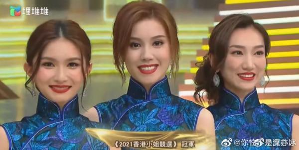香港小姐出炉,张学友时隔20年再任港姐表演嘉宾压轴登场