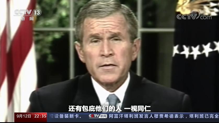 """""""911""""事件二十周年:一个时代能否就此终结"""