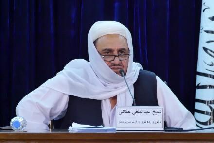 阿富汗塔利班:公立大学的部分科目将被取消