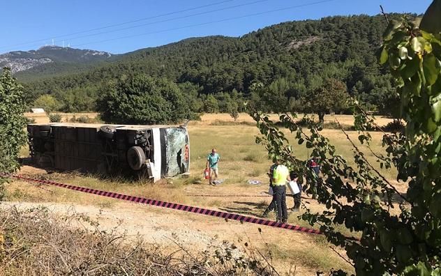 土耳其穆拉省发生交通事故 已致1死55伤