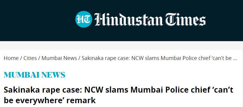 """印度女子被强奸殴打致死,警方冷漠回复""""已尽力了"""""""