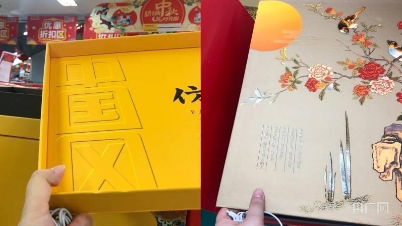 6块月饼 4层包装…网友:这是买包装送月饼么?