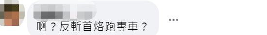 """台军演练阻止解放军""""直攻总统府"""",网友讽刺"""