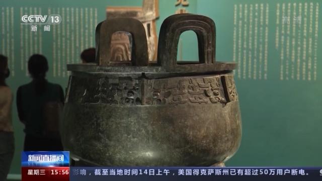 一饱眼福!三件商周青铜鼎联袂亮相中国国家博物馆