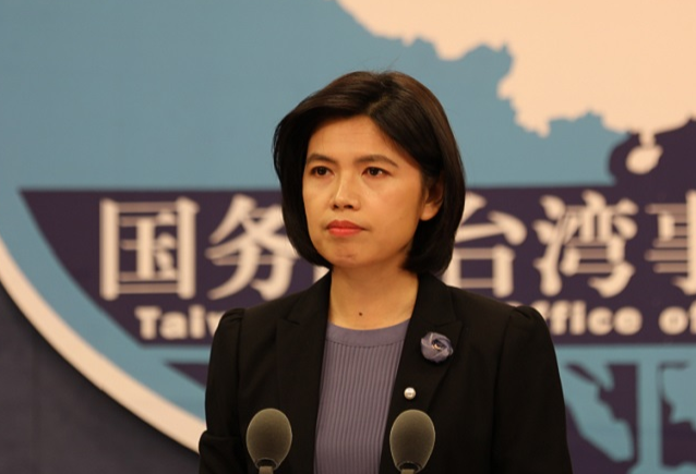 国台办:越来越多国家和机构尊重一个中国原则