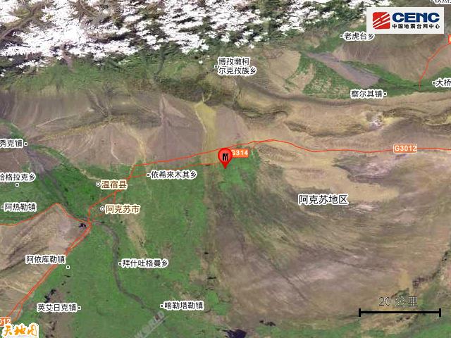 新疆阿克苏地区温宿县发生3.2级地震