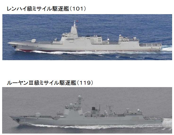 中国舰队现身<a href=