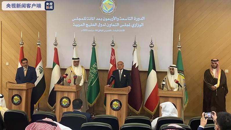 海合会举行卡塔尔断交危机结束后的首次外长会